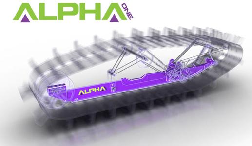 Монорельсовая система задней подвески Alpha One