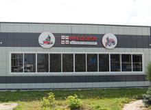 Приглашаем на открытие салона в Новосибирске!