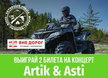Приглашаем на выставку «Активный отдых: охота, рыбалка, туризм в Сибири-2020»